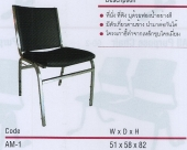am1-chair
