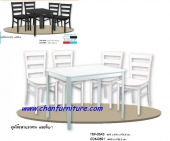 ashton-dining-set