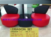dragon-set