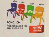 echo-chair4