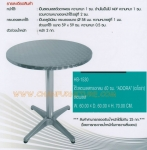 hb-1530-table