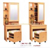 rab_dressing-table-rk712