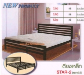 star2-bed