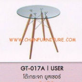 user-table