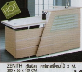 zenith-counter